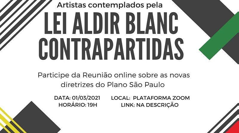 Cultura convida contemplados pela Aldir Blanc para reunião online